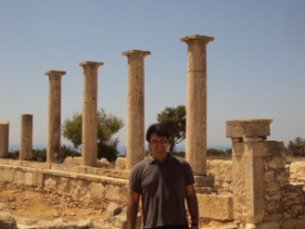 Parque Arqueológico - Cyprus